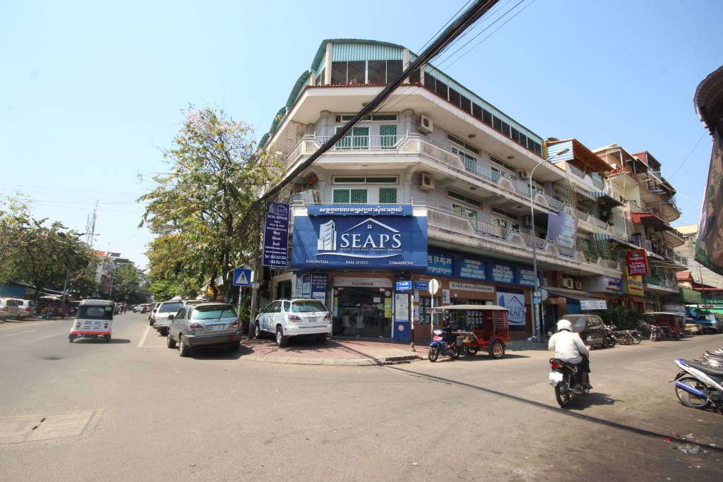 SEAPS Cambodia (Main Office)