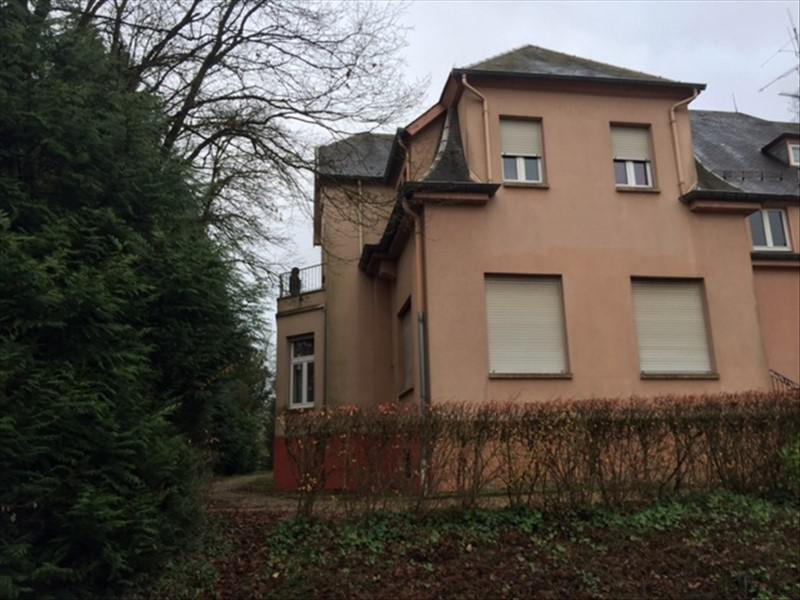 HAGONDANGE: Beau Studio au calme proche du centre thermal et touristique d'Amnéville