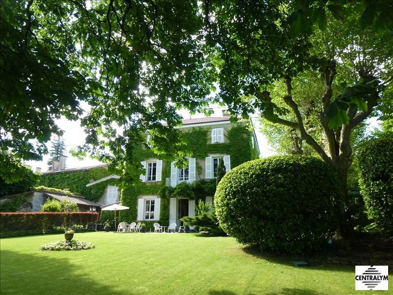 Vente Maison - Fontaines-Saint-Martin