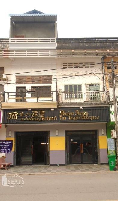 ជួល ផ្ទះលក់ទំនិញ Kampot
