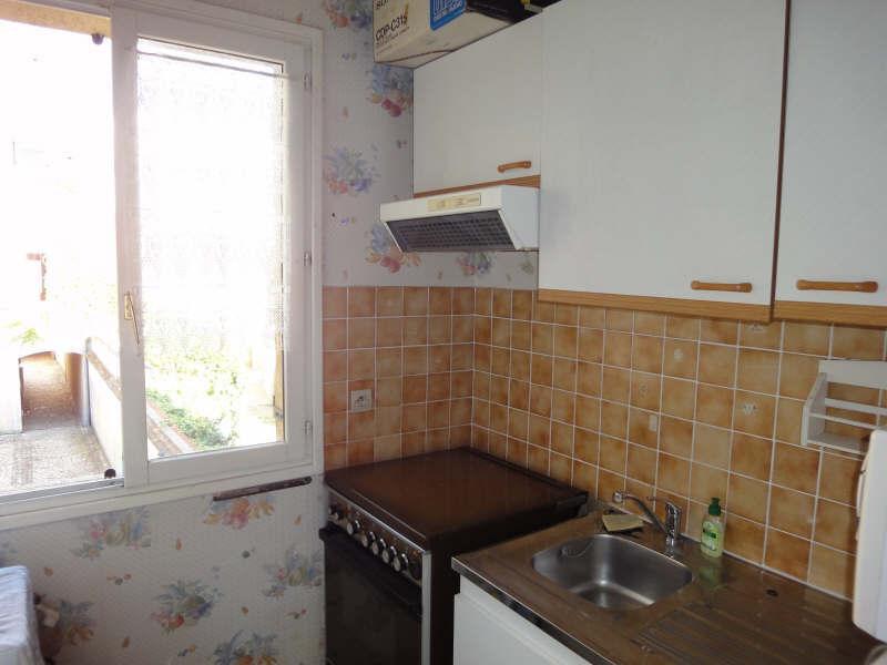 Vente Appartement - Périgny-sur-Yerres