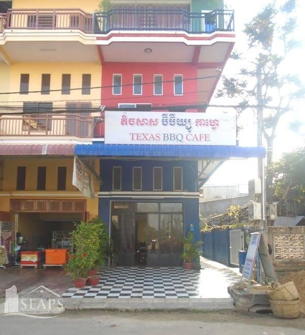 Sale Business Kampot