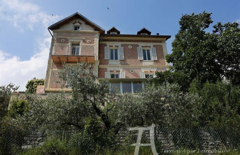 Vente Maison - Moulinet