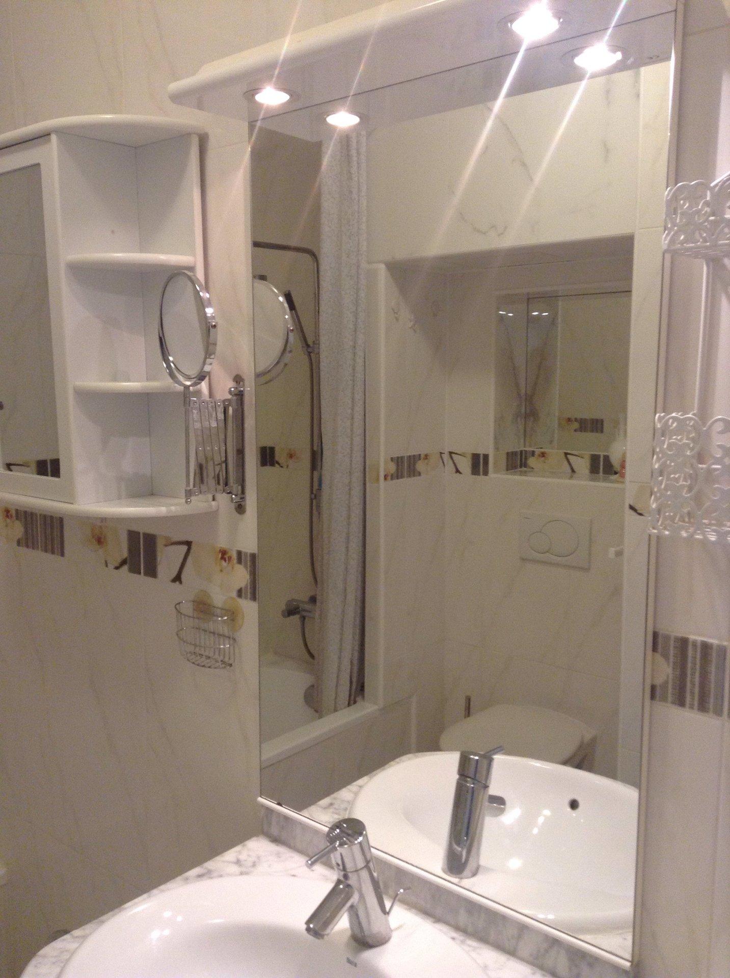 Rental Apartment - Nice Place Masséna