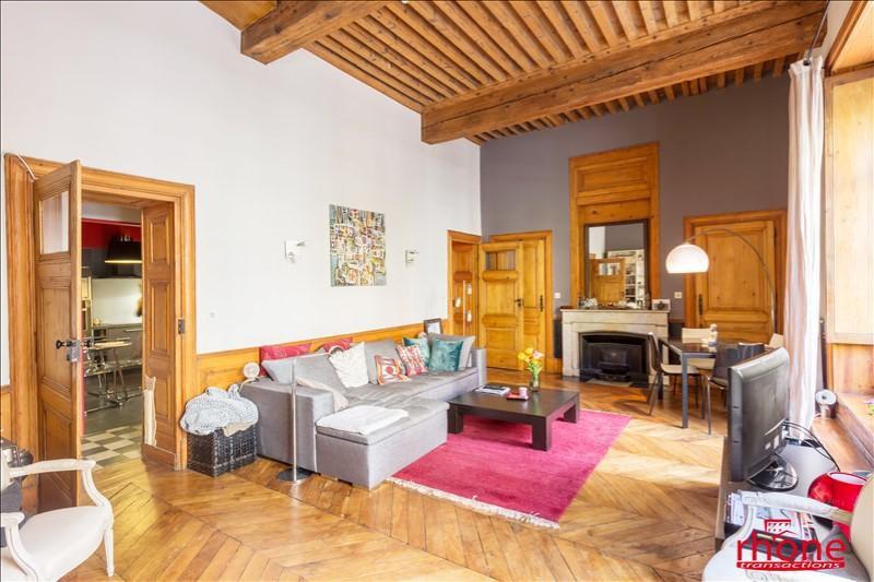 Vente Appartement - Lyon 5ème