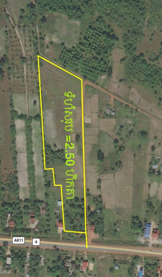 出售 土地情节 Sihanoukville