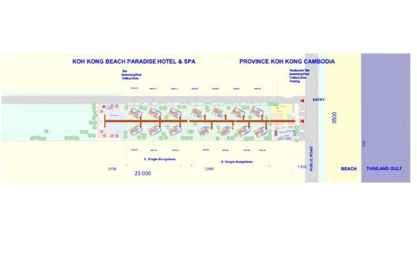 Sale Plot of land Mondol Seima