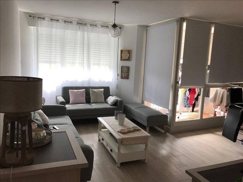 Vente Appartement - Marseille 12ème Les Trois-Lucs