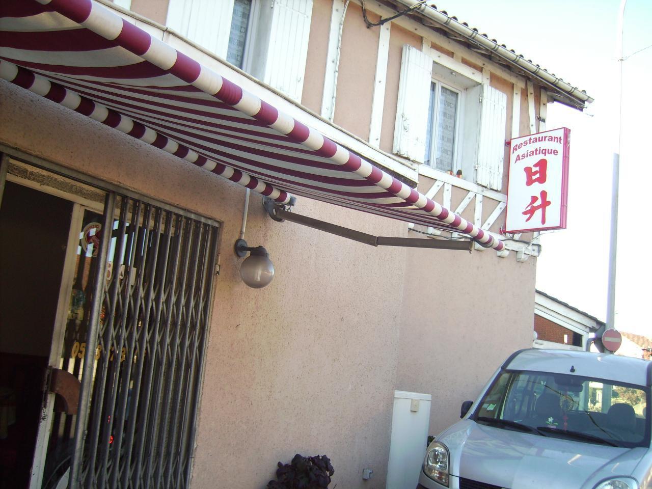 Vente Immeuble - Bergerac