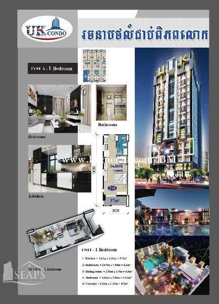 Sale Apartment Toul Kork