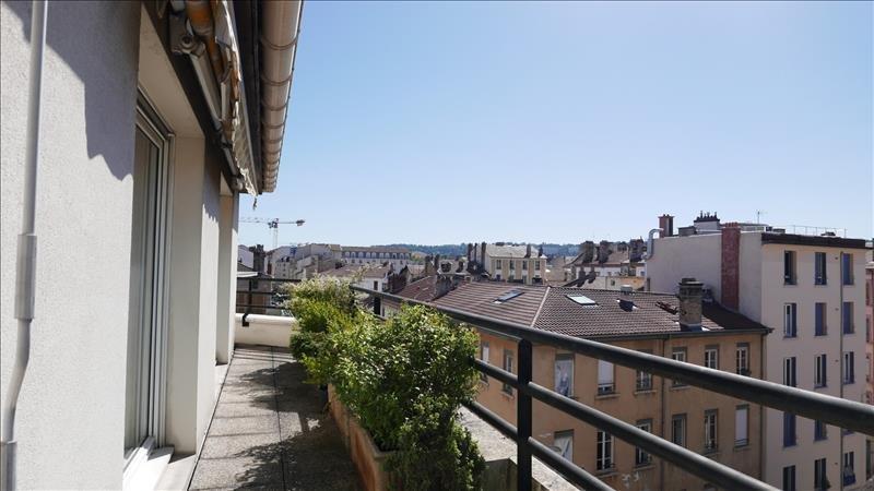 Achat Appartement Surface de 125.75 m²/ Total carrez : 125.75 m², 5 pièces, Lyon 7ème (69007)