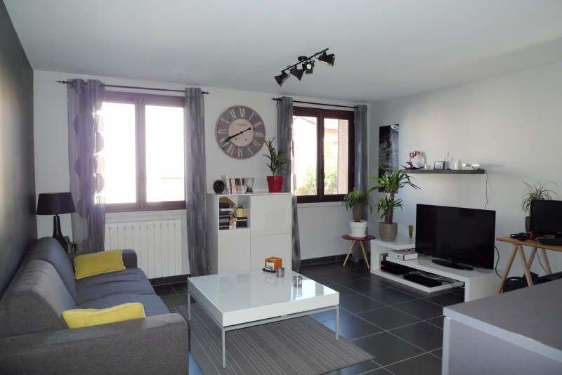 Achat Appartement Surface de 43 m²/ Total carrez : 43 m², 2 pièces, Villeurbanne (69100)