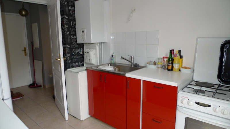 Achat Appartement, Surface de 46 m²/ Total carrez : 46 m², 2 pièces, Lyon 9ème (69009)
