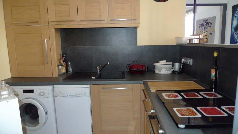 Achat Appartement Surface de 38 m²/ Total carrez : 38 m², 2 pièces, Villeurbanne (69100)