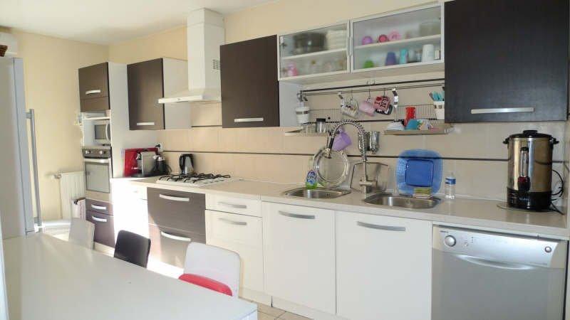 Achat Appartement Surface de 95.5 m²/ Total carrez : 95.5 m², 4 pièces, Villeurbanne (69100)