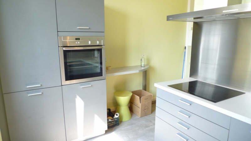 Location Appartement, Surface de 46.53 m², 2 pièces, Villeurbanne (69100)