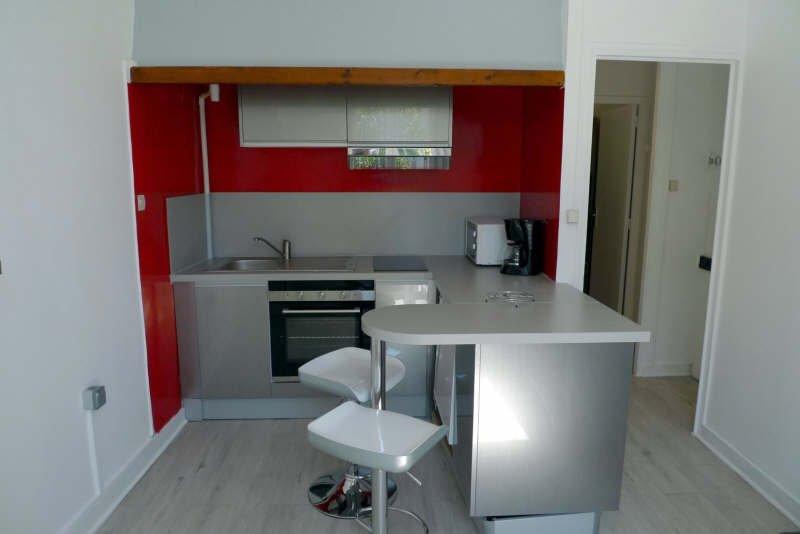 Location Appartement Surface de 22 m², 2 pièces, Villeurbanne (69100)