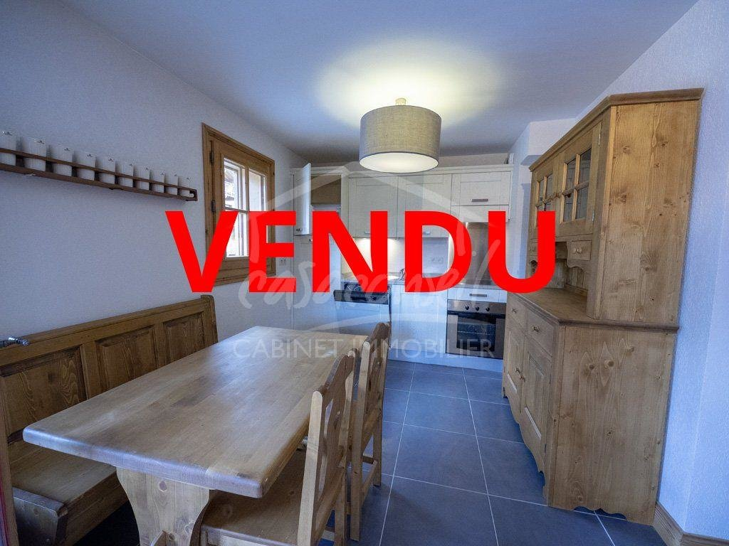 LES CONTAMINES MONTJOIE - 1 bedroom + bunk room in the village centre
