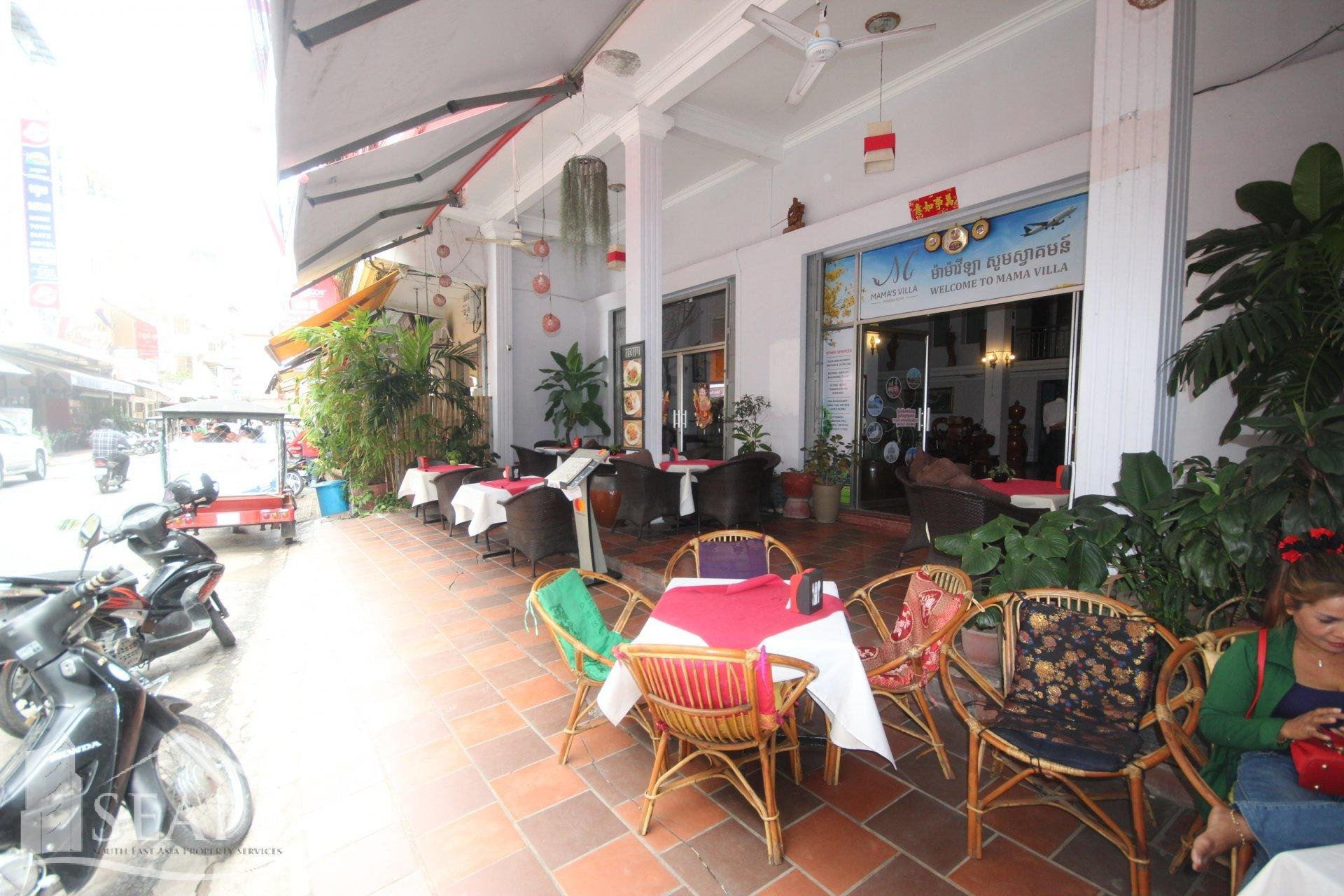 លក់ ពាណិជ្ជកម្ម Phnom Penh