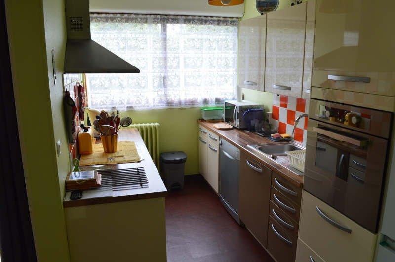 Vente Appartement - Alençon