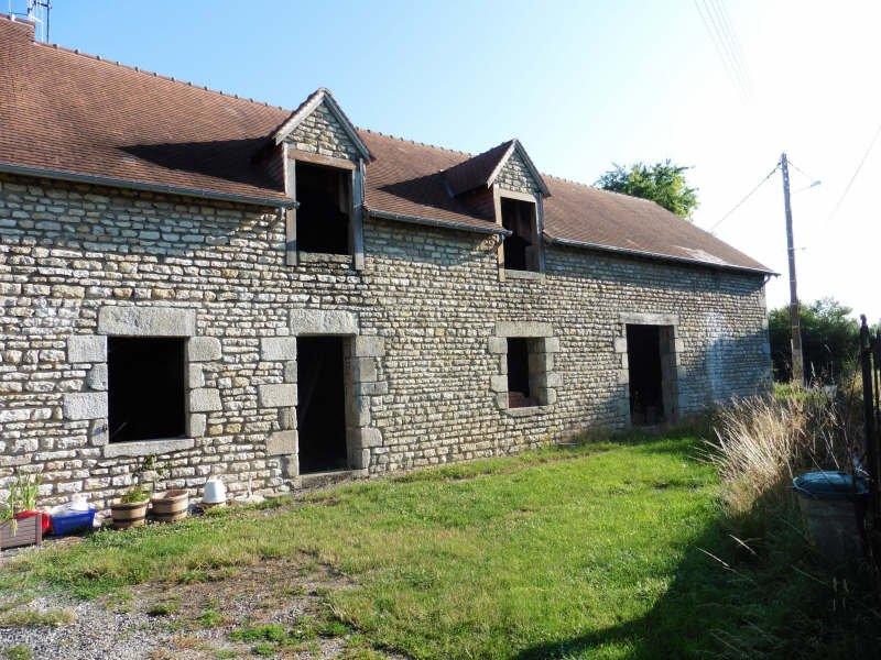 Vente Maison - St Paterne
