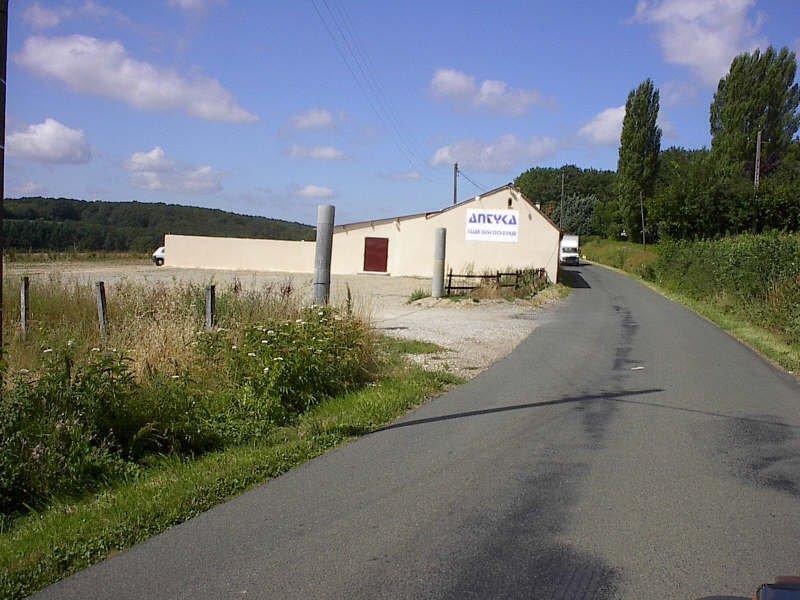 Vente Maison - Cherisay