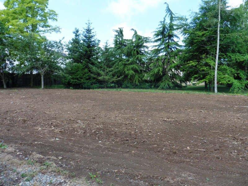Vente Terrain constructible - Alençon