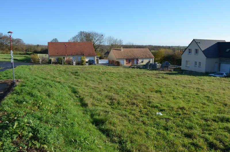Vente Terrain constructible - La Chapelle Pres Sees