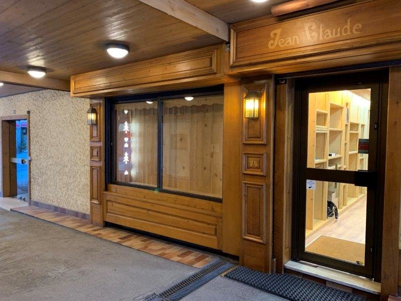 MEGEVE LOCATION  - Local  commercial de 63 m²