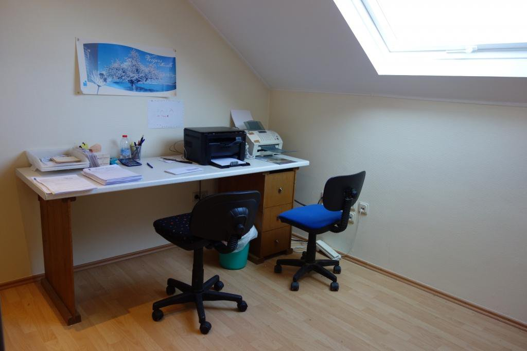 Rental Office - Mamer - Luxembourg
