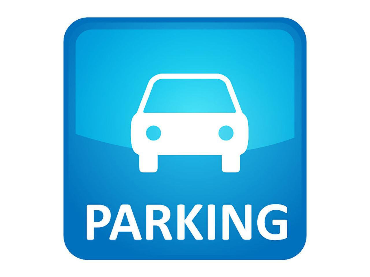 Garage/Parking  à vendre