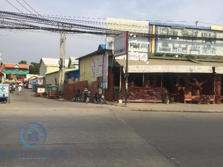Land for Sale at Chroy Chongva