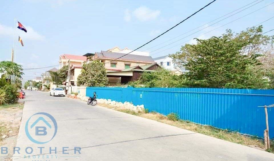 Land for Sale - Phnom Penh Thmey