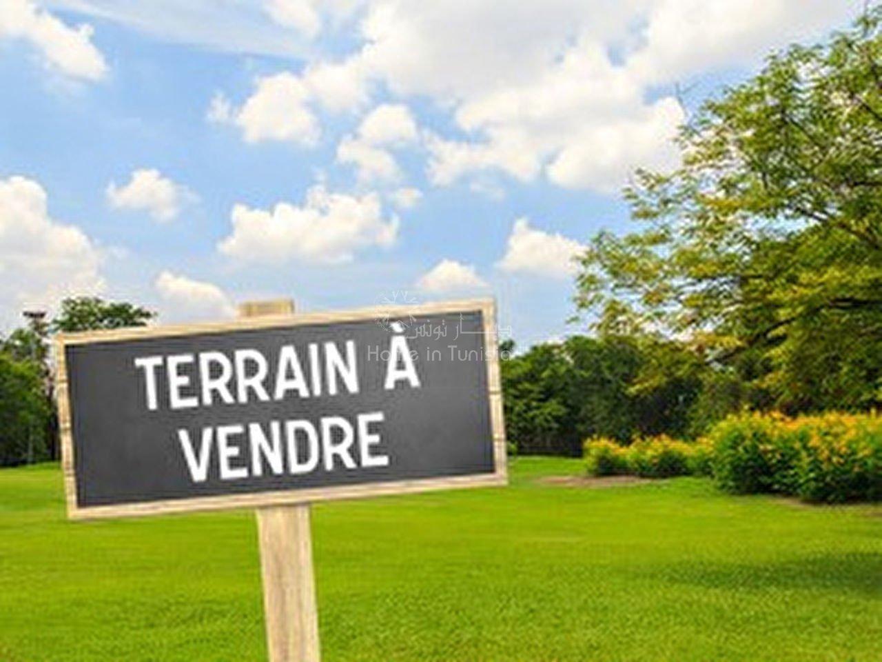Vente Terrain à cité Caserne