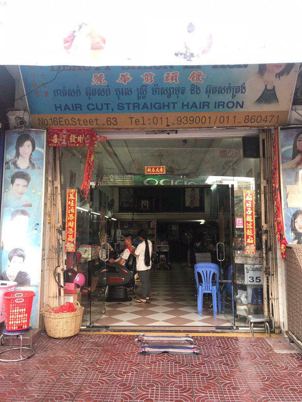 Rental Flat House Daun Penh