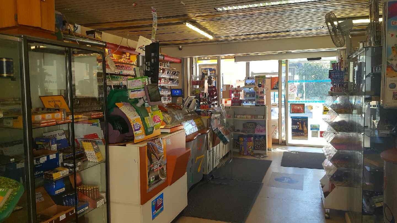Sale Business - Rennes Landry