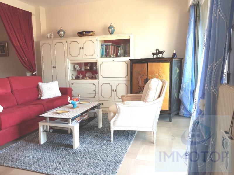 Vendita Appartamento - Mentone (Menton) Madone