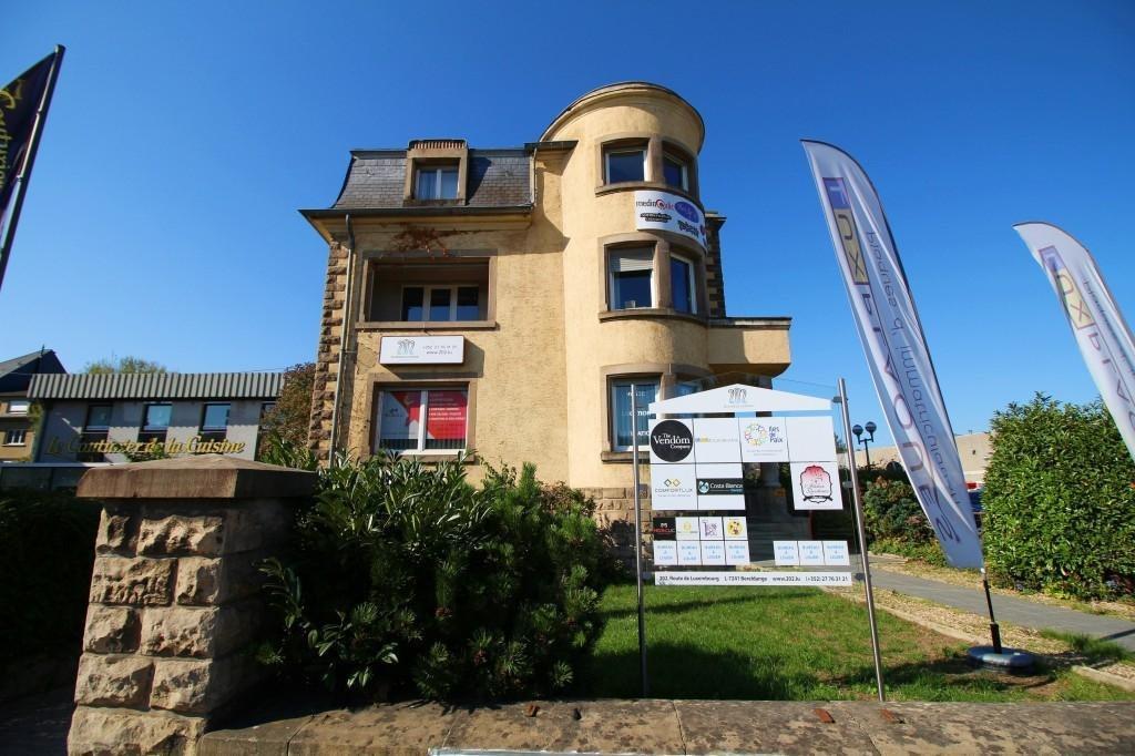 Аренда Офис - Bereldange - Люксембург