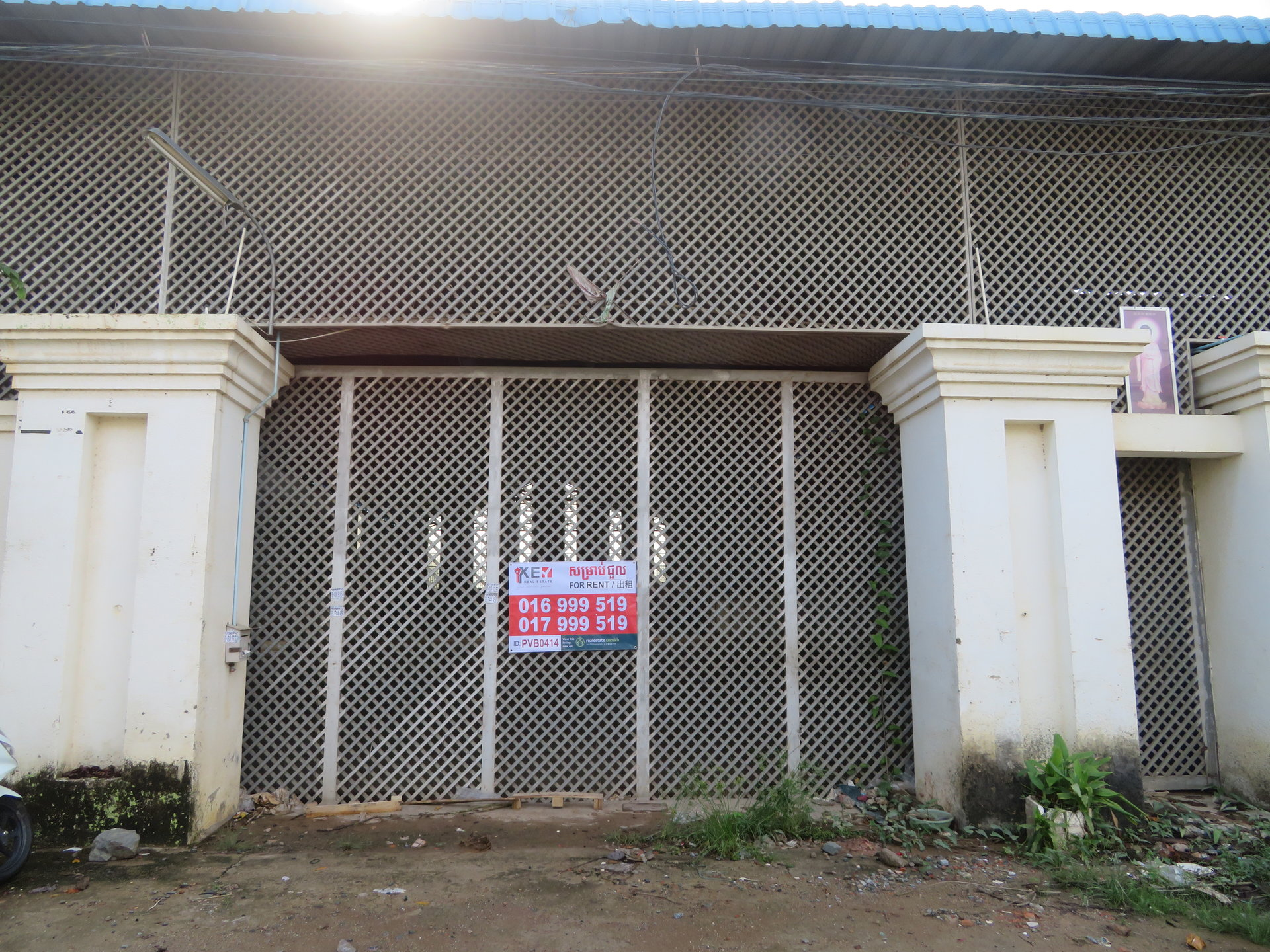 Warehouse for Rent or Sale