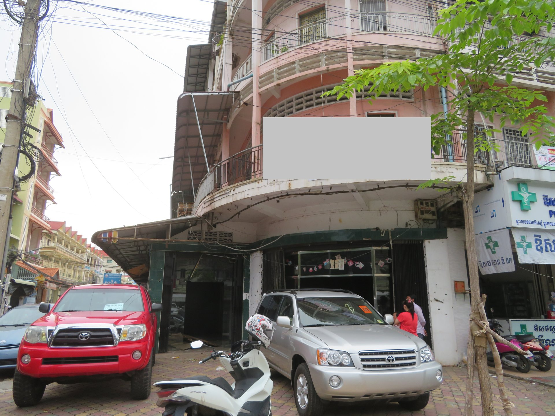 Shop house For Rent & Sale