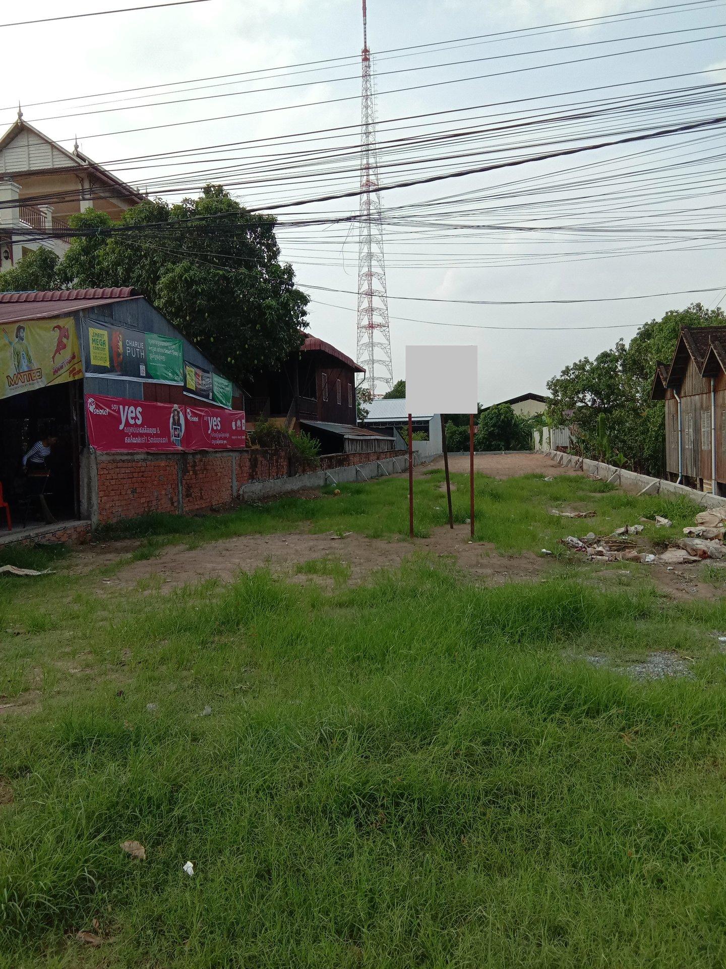 Sale Commercial land Chbar Ampov