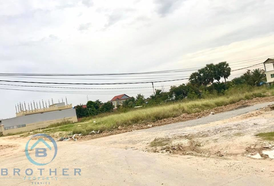 Land for Sale At Prey Sor