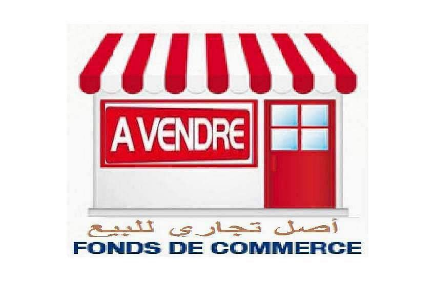 Sale Business assets - Cité Jaouhara - Tunisia