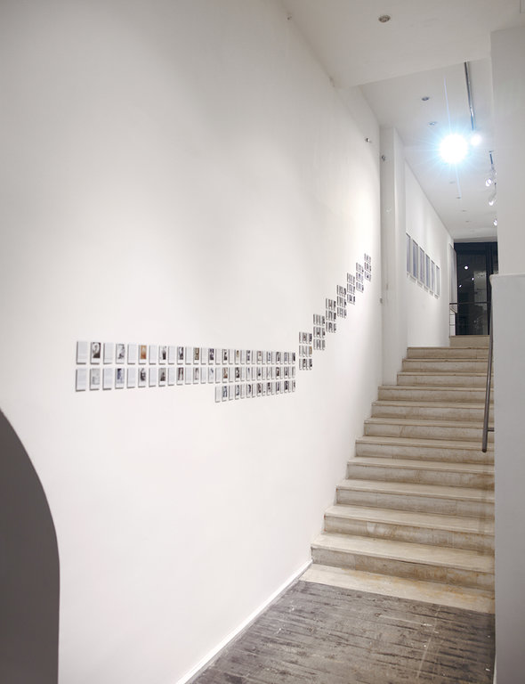 Galerie mazarine