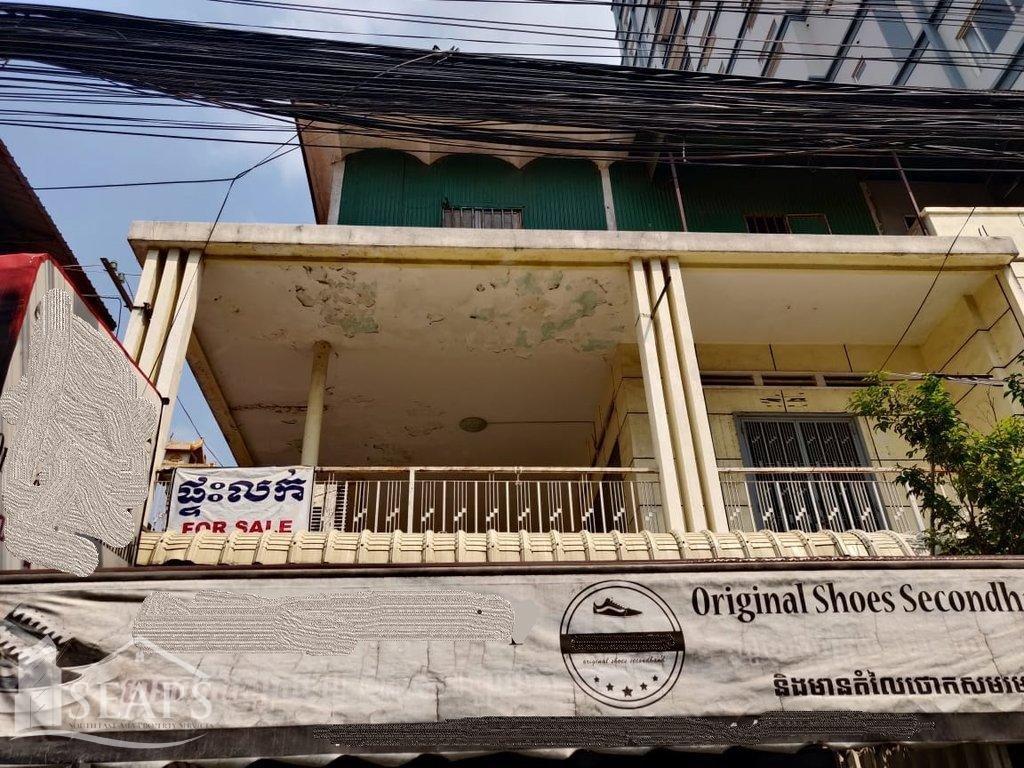 出售 住宅用地 Daun Penh