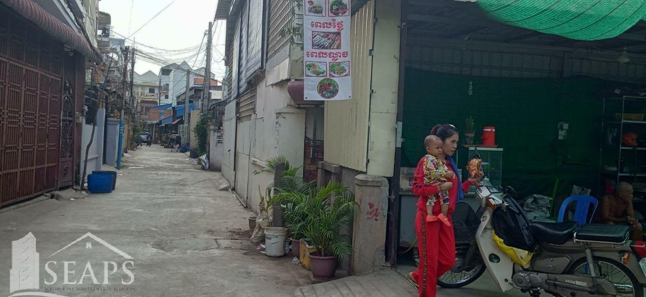 Sale Plot of land Russey Keo