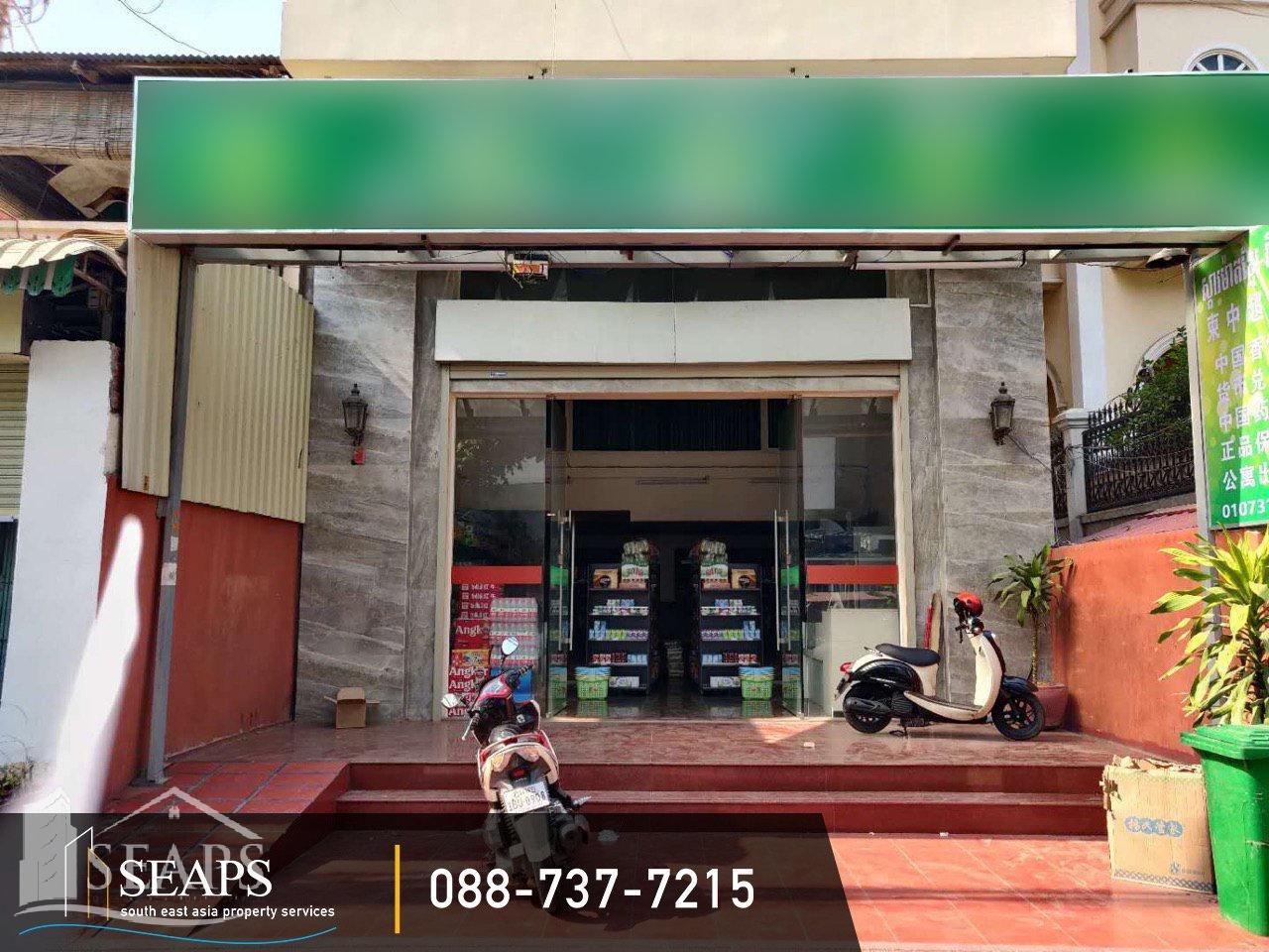 出租 店 Daun Penh