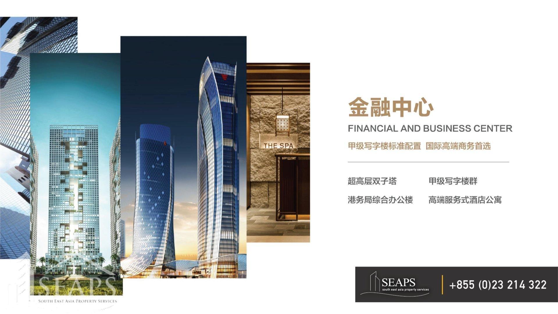 出售 公寓 Daun Penh