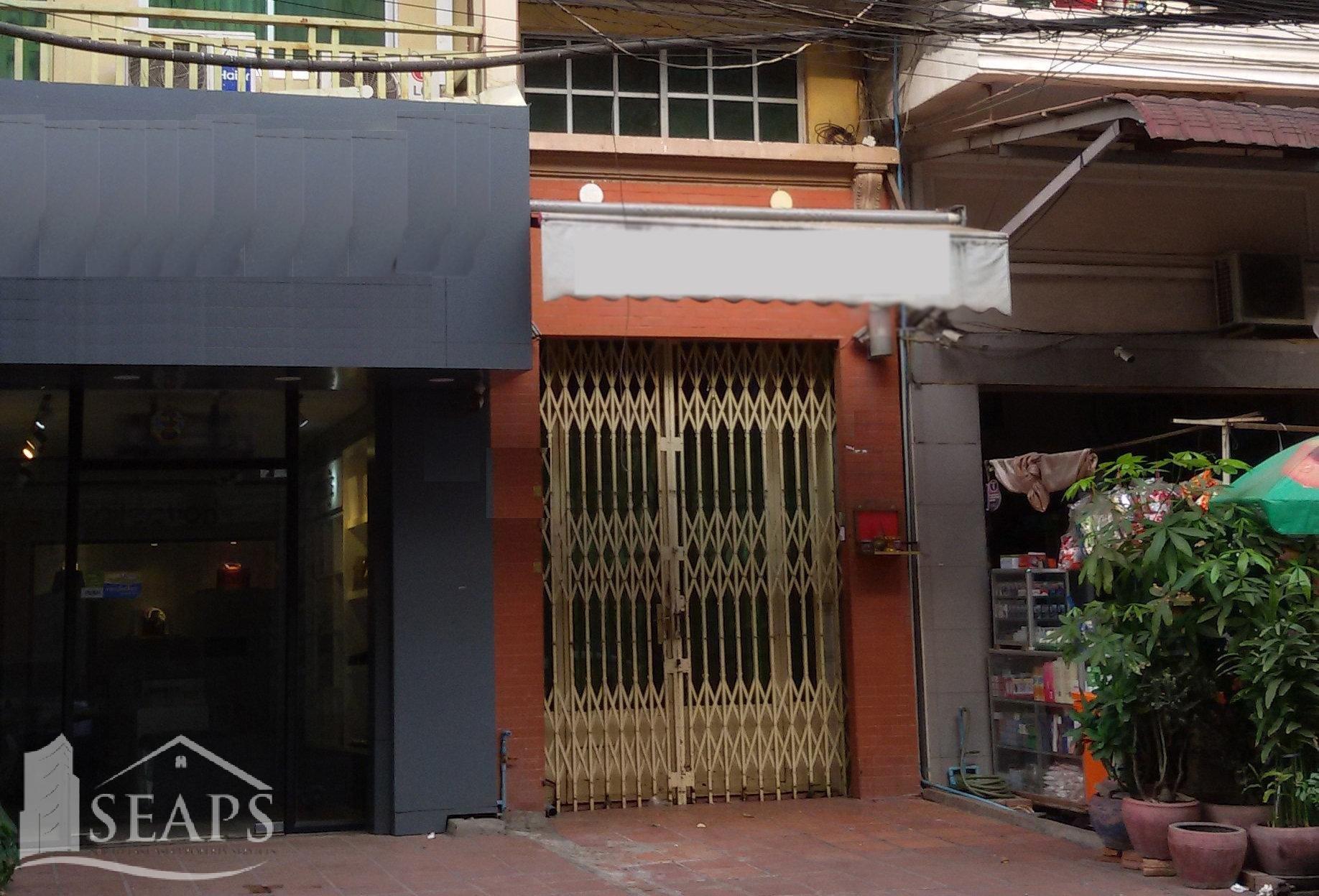 出售 平房子 Chamkarmon BKK 1