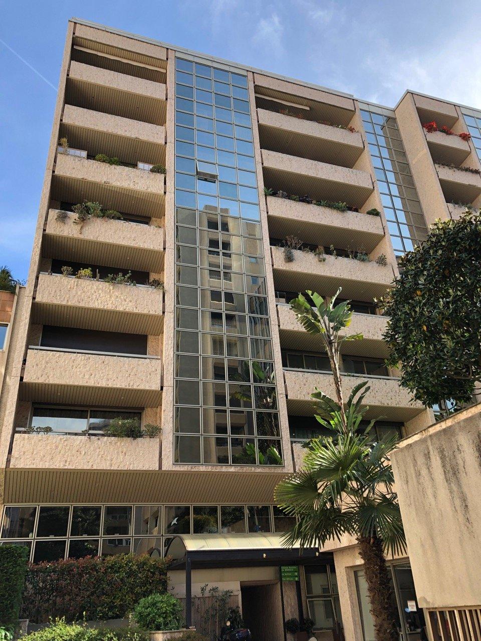 Продажа Квартира Монако La Condamine